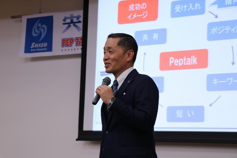 ペップトークについて話される岩﨑先生