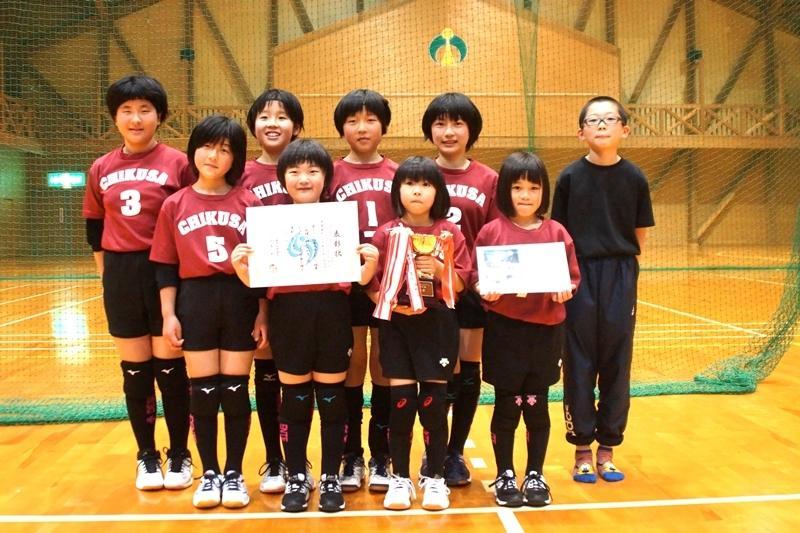 準優勝したちくさ少女バレーボールクラブ