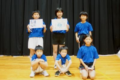 混合1位山崎ジュニアバレーボールクラブ
